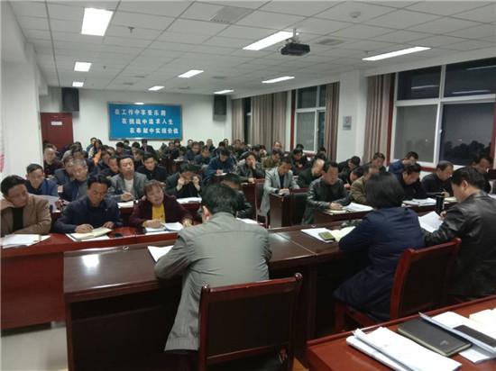 陕西凤翔县柳林镇迅速研究落实县委中心组学习会议精神