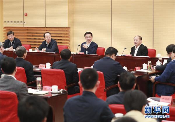 韩正:齐心协力把共抓大保护要求落到实处