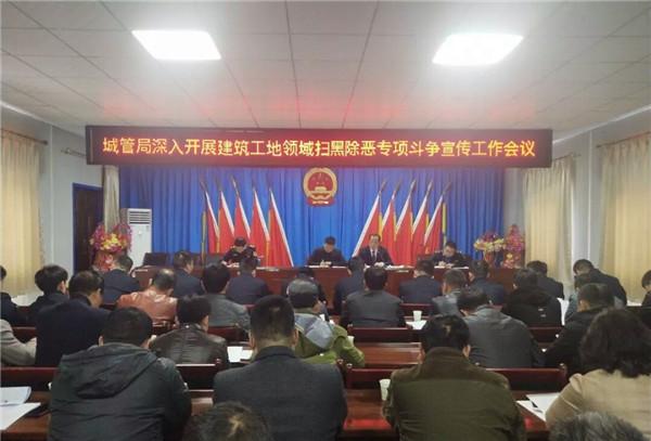 """渭南潼关县城管局以""""五个到位""""为抓手做好扫"""