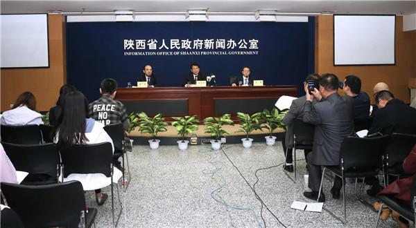 2019年省委一号文件解读新闻发布会