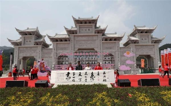 <strong>江西南城举行麻姑文化节(周)</strong>