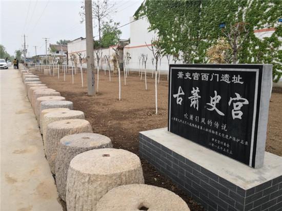 宝鸡凤翔县糜杆桥镇萧史宫村:废旧老物件变身乡村新景观