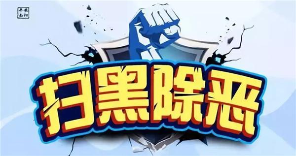 """渭南潼关县纪委监委""""四到位"""" 提升办案质量"""