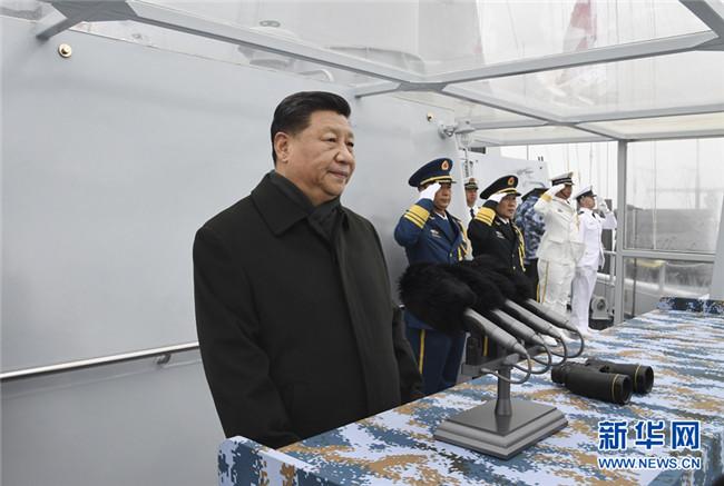 习近平出席庆祝人民海军成立70周年海