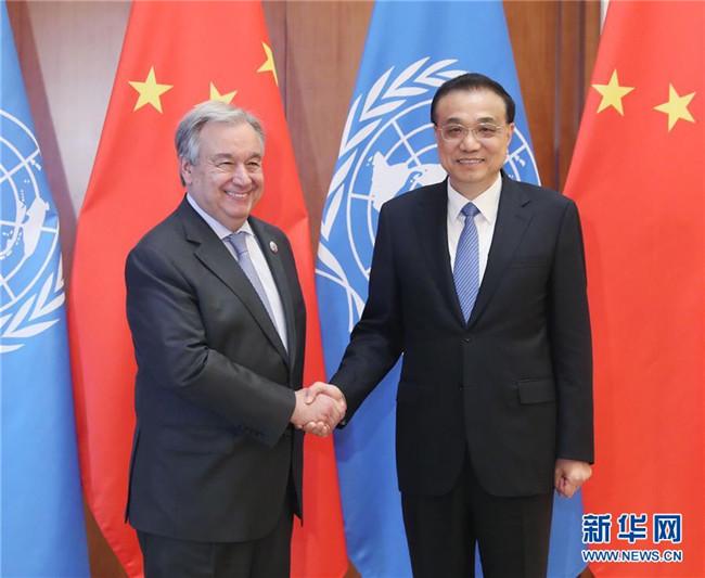 李克强会见联合国秘书长古特雷斯