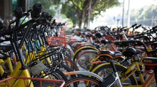 191万辆共享单车往哪儿停?