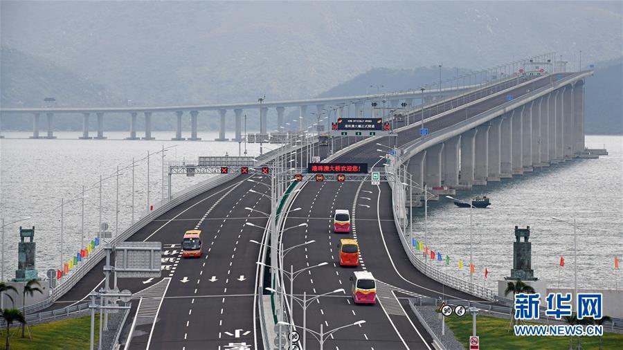 """(聚焦中国经济亮点・图文互动)(5)""""融""""出新机遇 """"合""""出新动力――从城乡区域发展看中国经济新空间"""