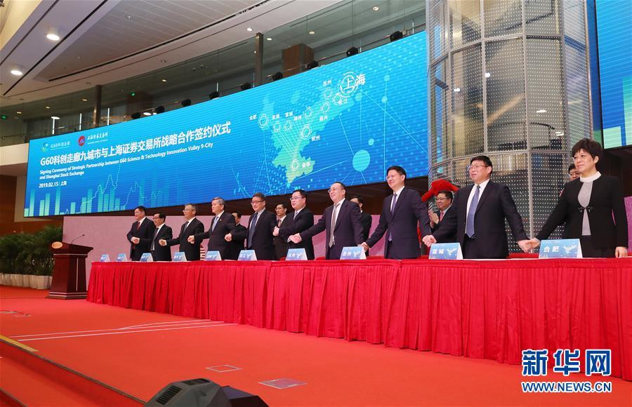 """(聚焦中国经济亮点・图文互动)(4)""""融""""出新机遇 """"合""""出新动力――从城乡区域发展看中国经济新空间"""