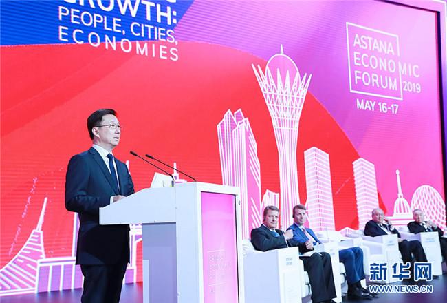 韩正出席阿斯塔纳经济论坛和中哈地方合作论坛