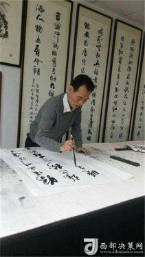奋笔书华章 泼墨写春秋――记中国传媒书画院张树海院长