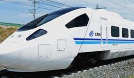 全部铁路旅客列车可免费使用候补购票功能