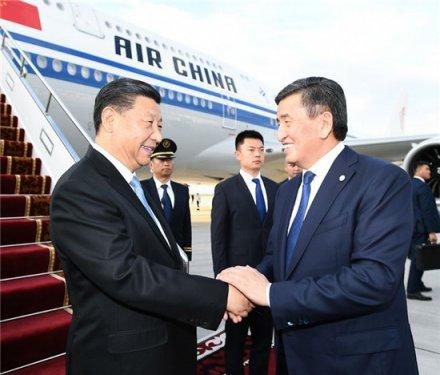 习近平开始访问吉尔吉斯共和国并出席