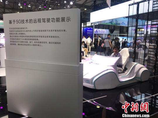 2019亚洲消费电子展落幕5G赋能未来汽车技术