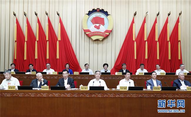 全国政协十三届常委会第七次会议开幕 汪洋出席