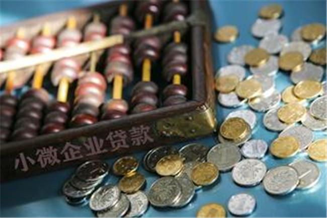 全国普惠小微贷款余额达八万亿元