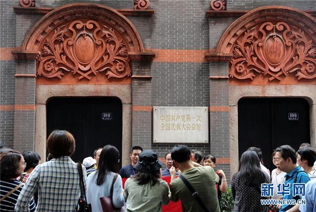 中国共产党成立98周年:不忘初心使命