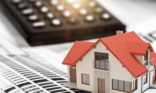 房住不炒红线紧绷 房贷政策趋向收紧 多热点城市利率上