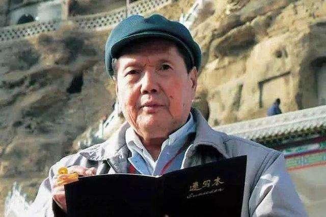 斯人已去 师范长存――刘文西与吴堡石城和川口东渡的