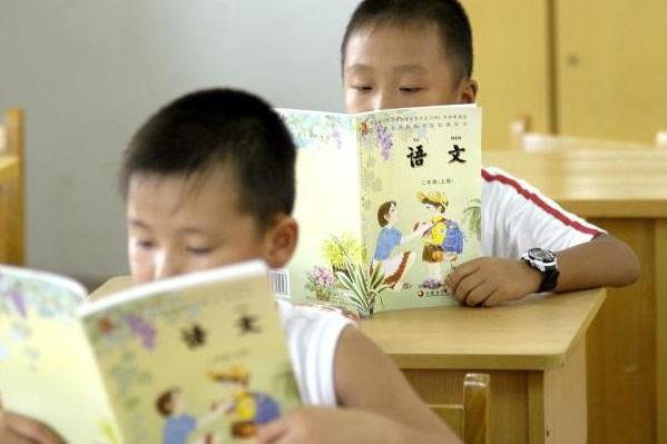 全面提高义务教育质量,为何要出台国家层面的意见?