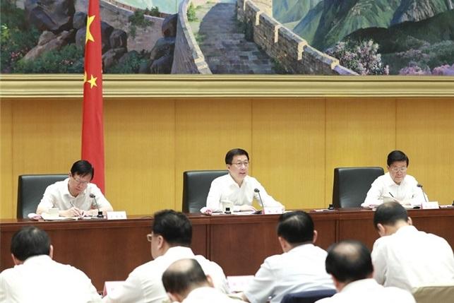 韩正:确保完成1亿非户籍人口在城市落户目标
