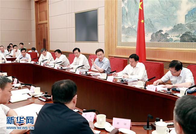 韩正:扭住目标不放 突出重点抓好改革任务落实