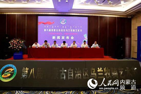 第八届内蒙古自治区乌兰牧骑艺术节将于8月20日开幕