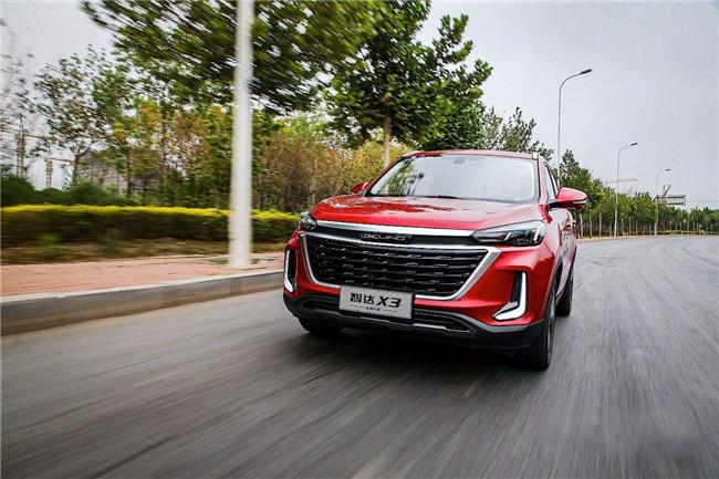 瞄准年轻消费群体 北京汽车智达X3正式