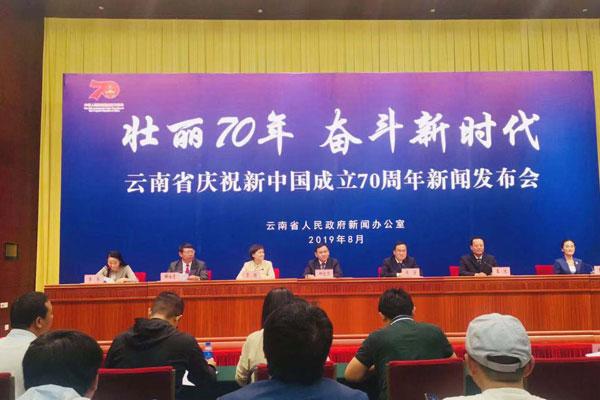 云南昆明:从边陲小城到区域性国际中心城市的跨越
