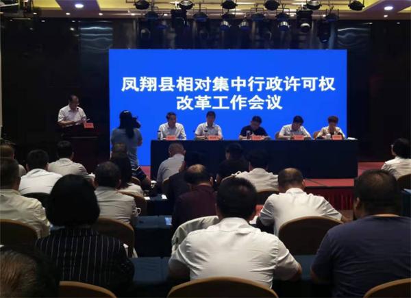 陕西凤翔:大数据支撑政务服务快速发展