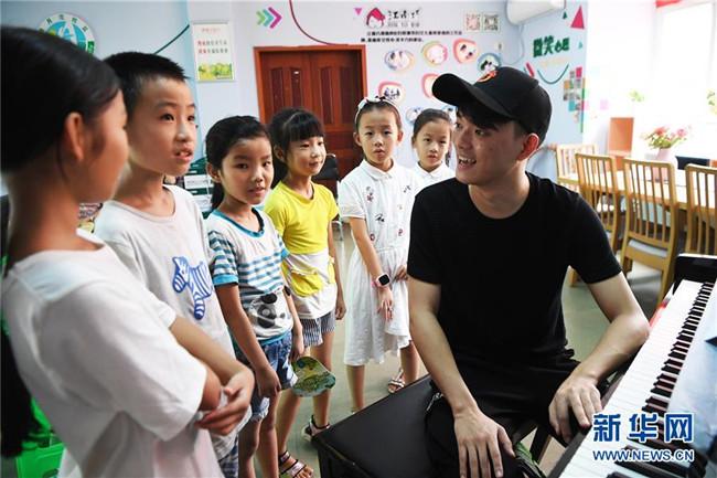 音乐培训班扮靓儿童暑期生活
