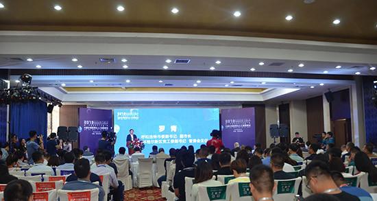 内蒙古物联网与人工智能峰会在呼和浩特召开