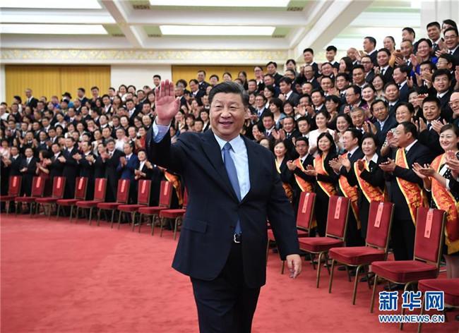 习近平会见中国红十字会第十一次全国