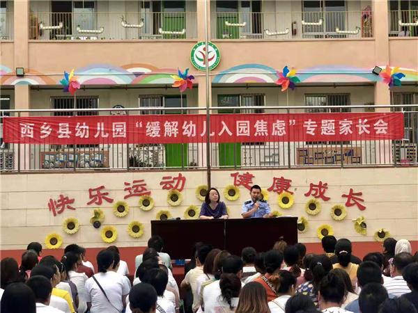 """汉中西乡交警""""四招""""确保秋季开学交通安全"""