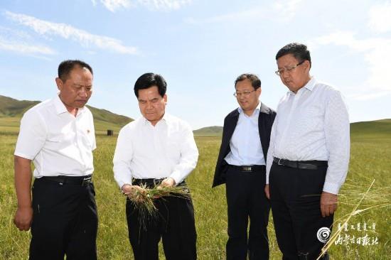 李纪恒深入锡林郭勒盟调研生态环境保护和文化旅游业发