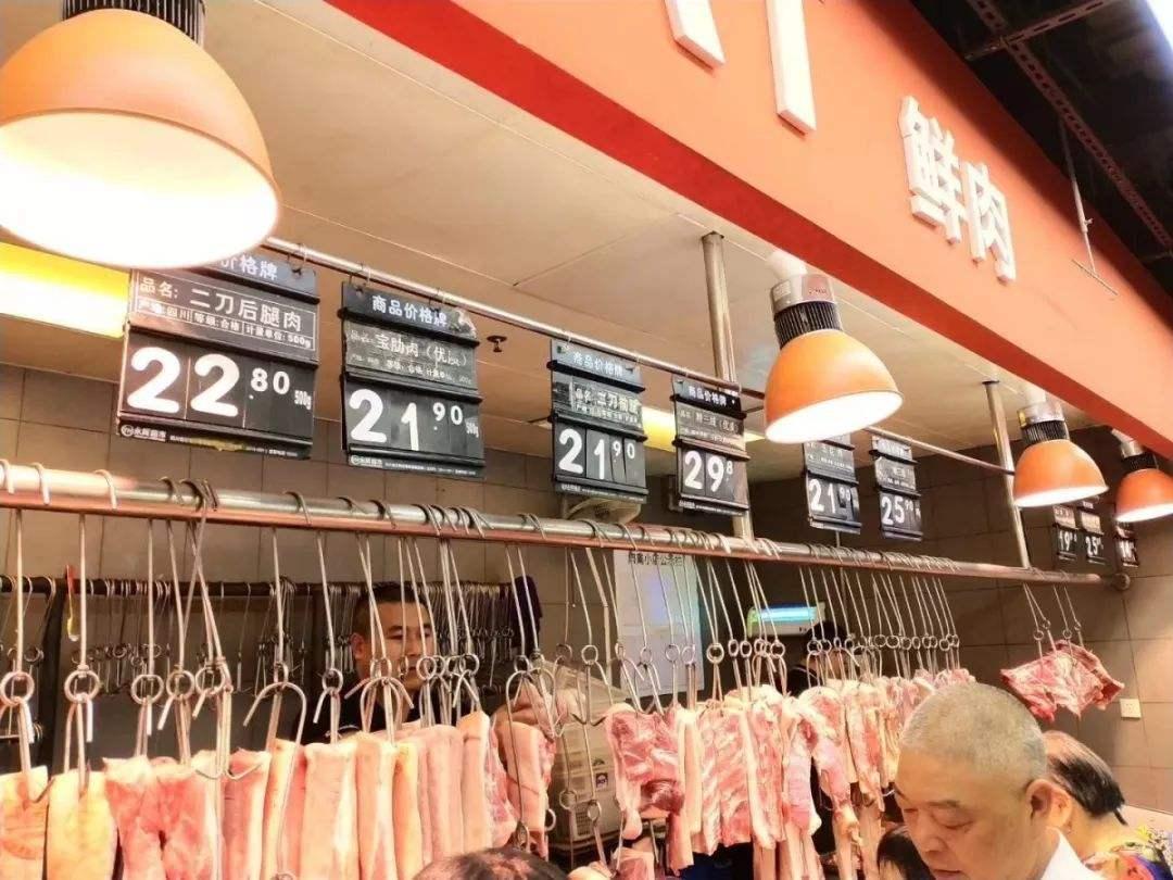 全力以赴保生产供应 千方百计稳猪肉价格――五问猪肉