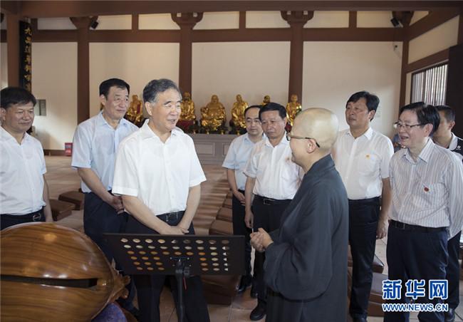 汪洋:全面提升新时代宗教事务管理水平