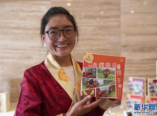 (专发新华网西藏频道)西藏:青稞精深加工产业助力脱贫攻坚(4)