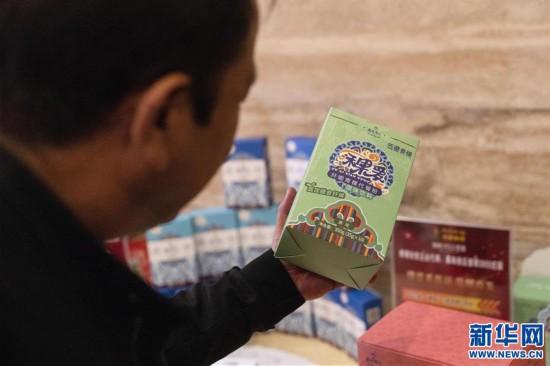 (专发新华网西藏频道)西藏:青稞精深加工产业助力脱贫攻坚(2)