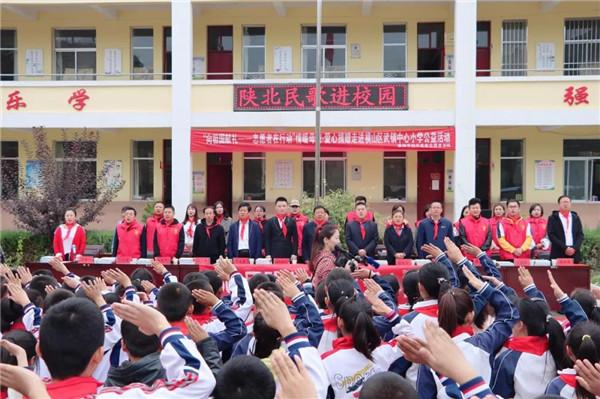 情暖母校・爱心捐赠公益活动走进横山区武镇中心小学