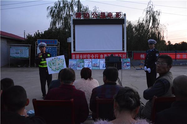 """靖边交警开展""""美丽乡村安全行 电影下乡进万村&qu"""