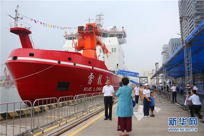 """中国造破冰船""""雪龙2""""号15日首航南极 开启""""双龙探极"""