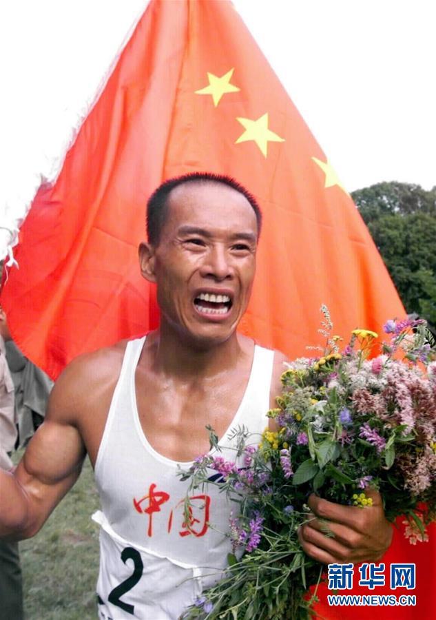 (新华全媒头条・图文互动)(2)强军健体铸和平――新中国军事体育事业发展纪实