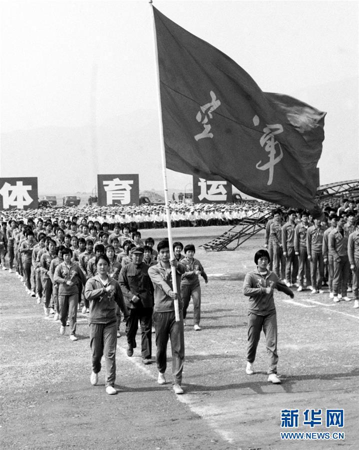 (新华全媒头条・图文互动)(3)强军健体铸和平――新中国军事体育事业发展纪实