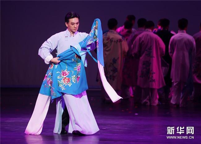 <strong>京剧《梅兰芳・蓄须记》在南京上演</strong>