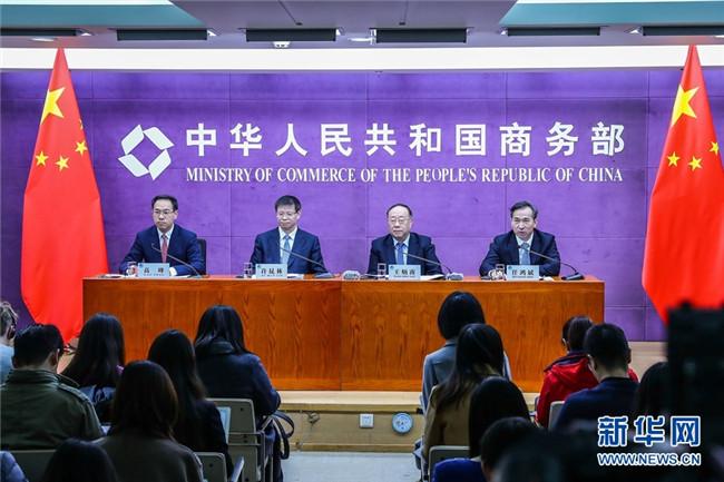 习近平将出席第二届进口博览会