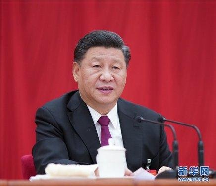 中国共产党第十九届中央委员会第四次