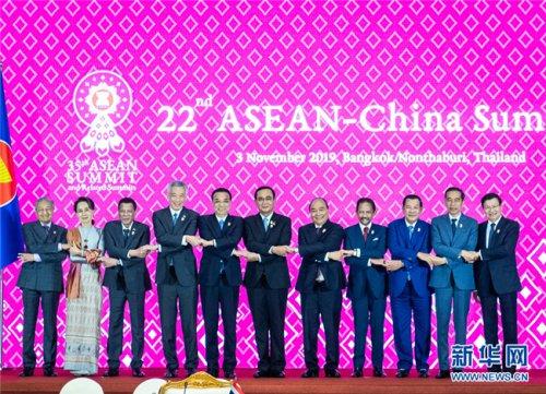 李克强出席第22次中国-东盟领导人会议