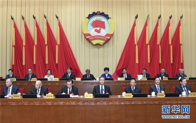 汪洋出席全国政协十三届常委会第九次会议开幕会