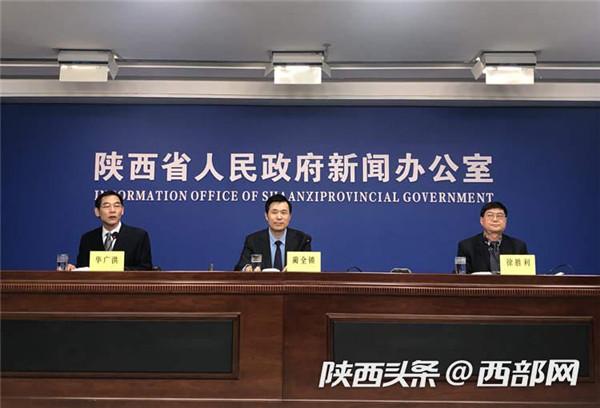 陕西省因病致贫户较2016年减少13.83万户