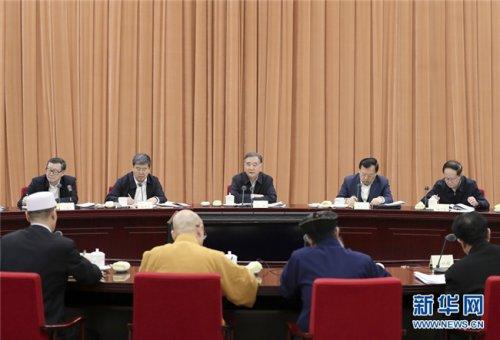 全国政协民宗委召开宗教界主题协商座谈会 汪洋出席并